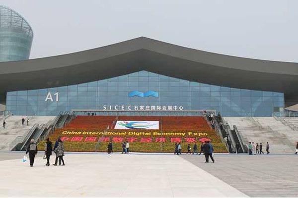 Digital expo displays cutting-edge technologies:null