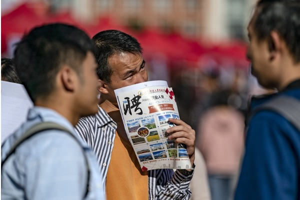 Over 4,000 opportunities offered at Kunming job fair:null