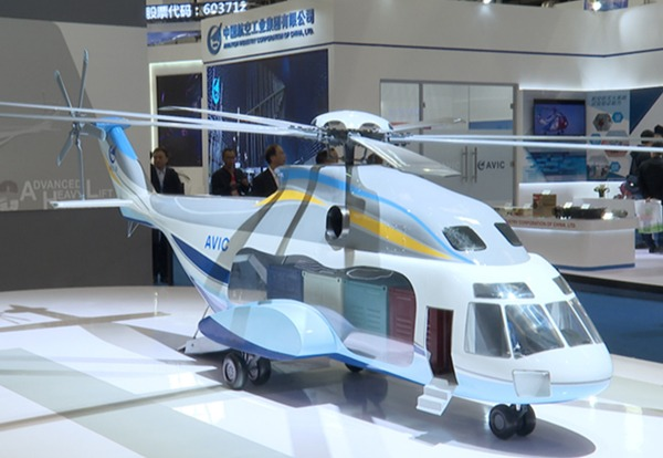 China's helicopter industry takes off:null