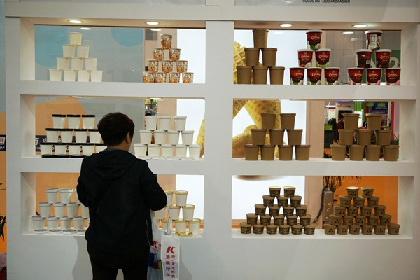 China Intl Ice Cream Industry Exhibition kicks off in China's Tianjin:null