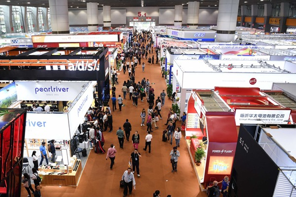 126th China Import and Export Fair opens in Guangzhou, China's Guangdong:null