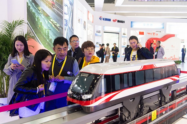 2019 China Intl Rail Transit and Equipment Manufacturing Industry Expo held in Hunan:null