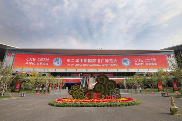 Preparations underway for upcoming 2nd China Intl Import Expo:null