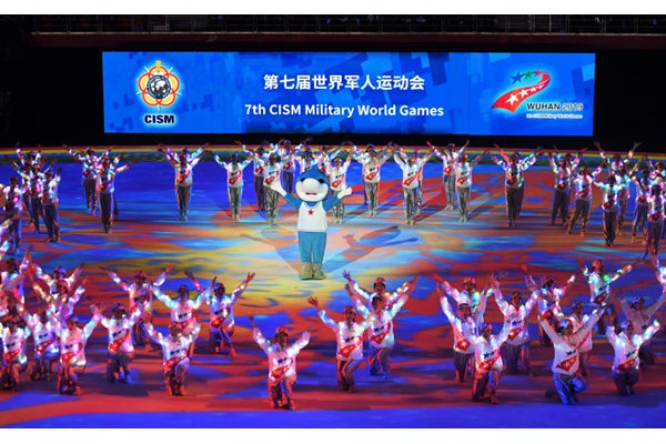 Military World Games closes in Wuhan, C China:null