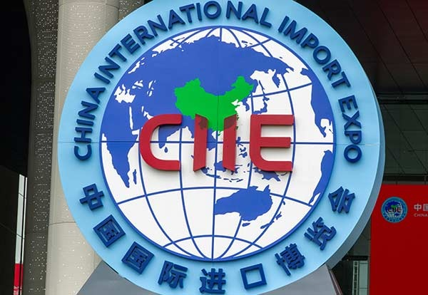 Shanghai aims to boost investment at CIIE expo:null