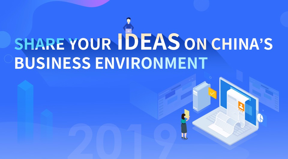 Share your ideas on China's business environment:3