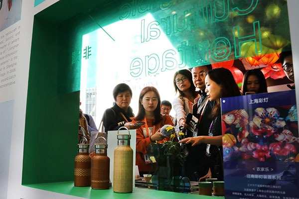 New exhibition areas prepared for 2nd CIIE:null