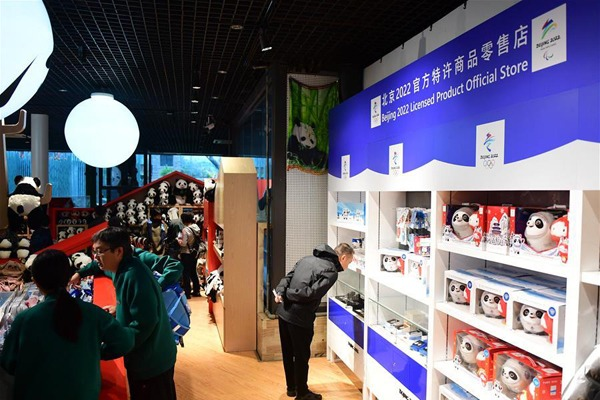 People visit newly opened store of licensed products for 2022 Beijing Winter Olympics:null