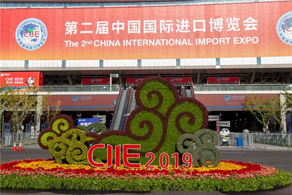 Exhibitors make final adjustments for 2nd CIIE:null