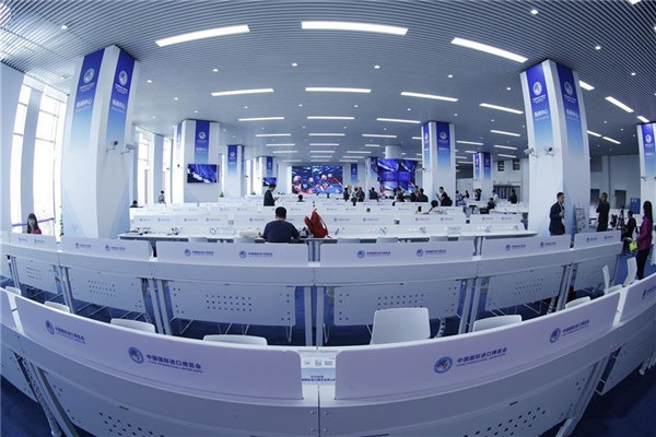 Media center of 2nd CIIE opens to reporters:null