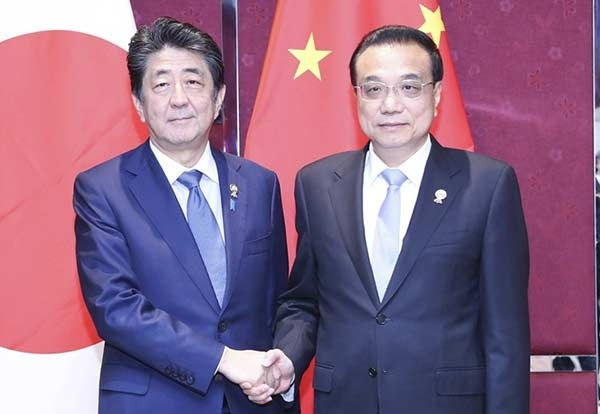 China to hold 8th China-Japan-ROK leaders' meeting this year:null