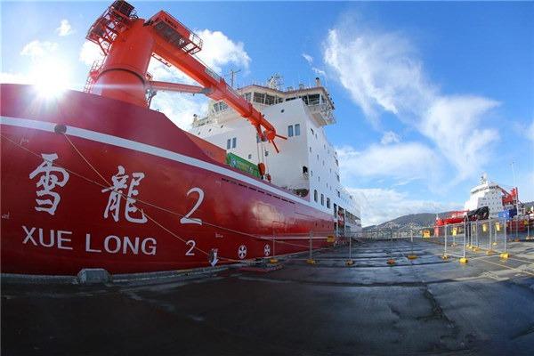 China's polar icebreaker Xuelong 2 docks at port of Hobart, Australia:null