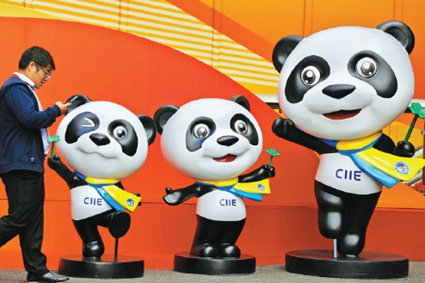 Global business makes its mark in Shanghai:null