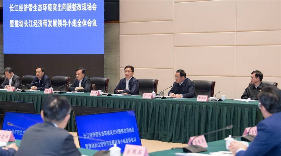 Vice-premier stresses green development of Yangtze River Economic Belt:2
