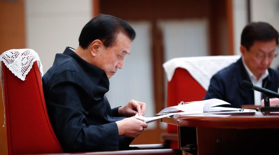 Premier Li: Keep economy running in appropriate range:1