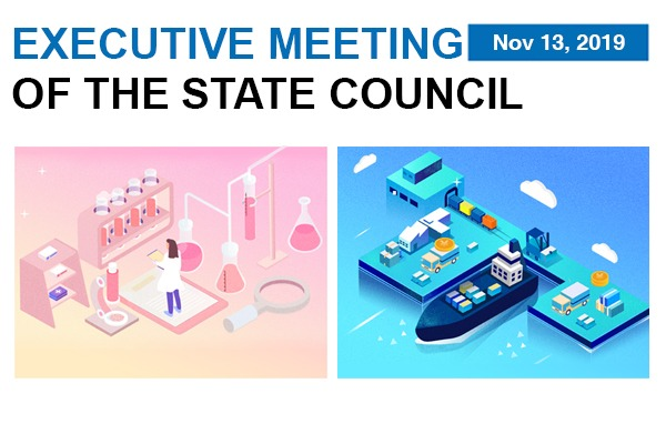 Quick view: State Council executive meeting on Nov 13:null