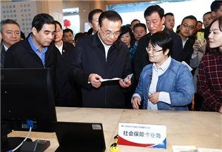 Premier Li calls for better government services:1