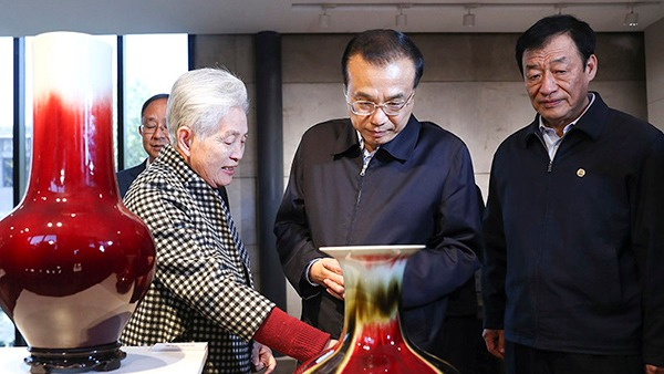 Premier Li expresses hopes for porcelain capital Jingdezhen:0