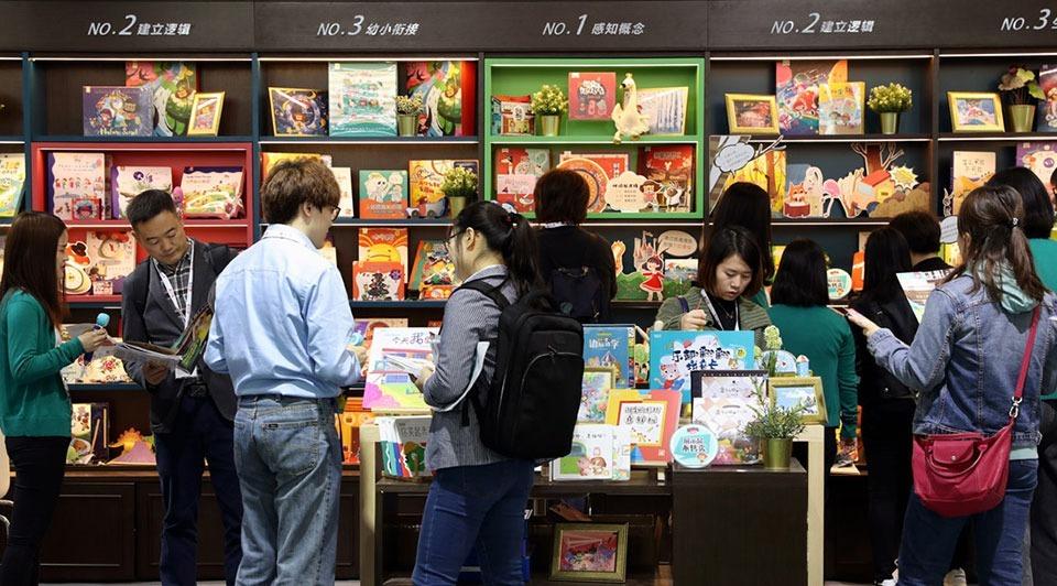 China Shanghai Intl Children's Book Fair opens:3
