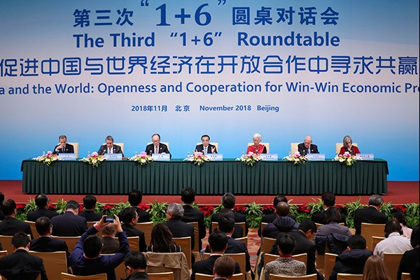 Premier Li: China's economy remains stable and healthy:null