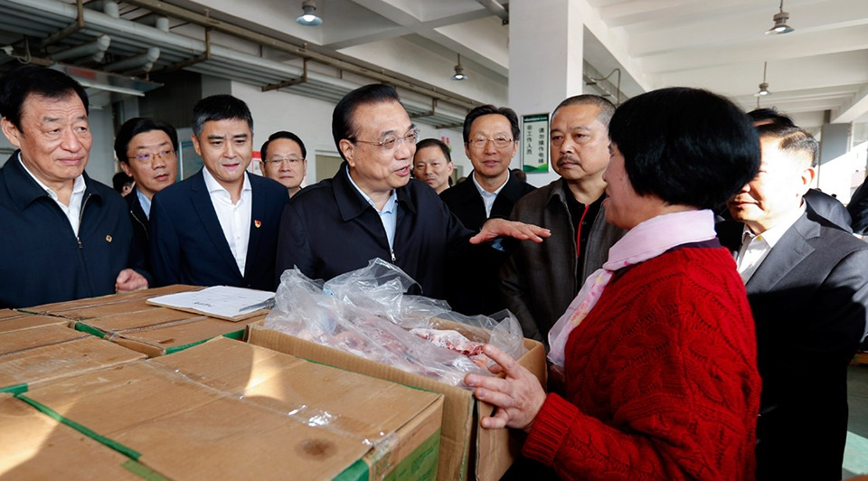 Premier Li stresses reform and innovation, improving livelihoods:0