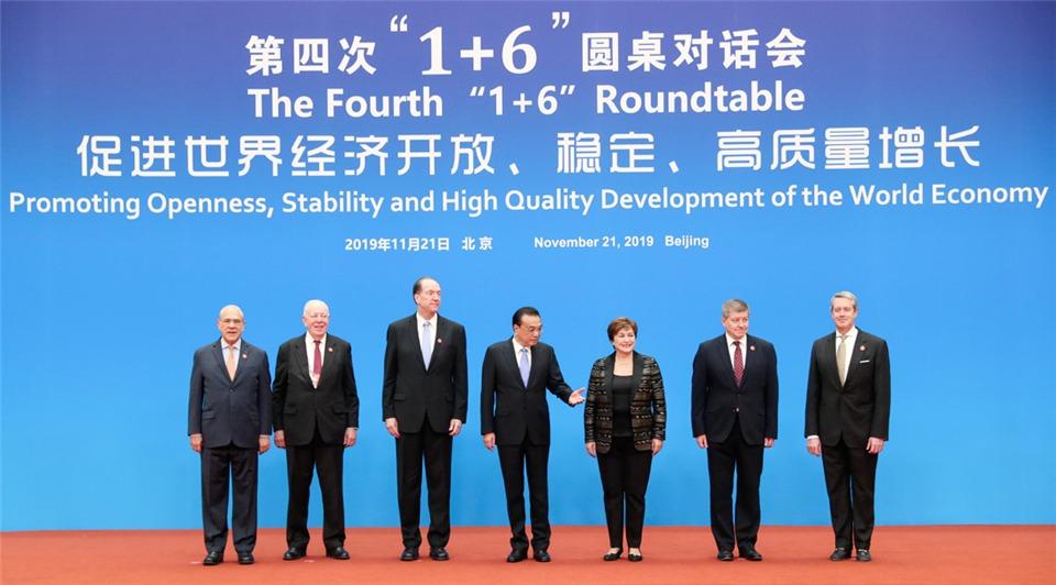 Premier Li attends '1+6' Roundtable:3