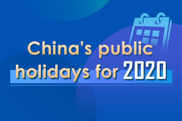 China's public holidays for 2020:null