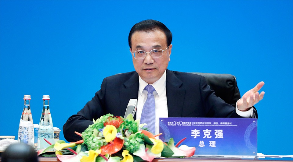 Premier Li stresses improving business environment:1