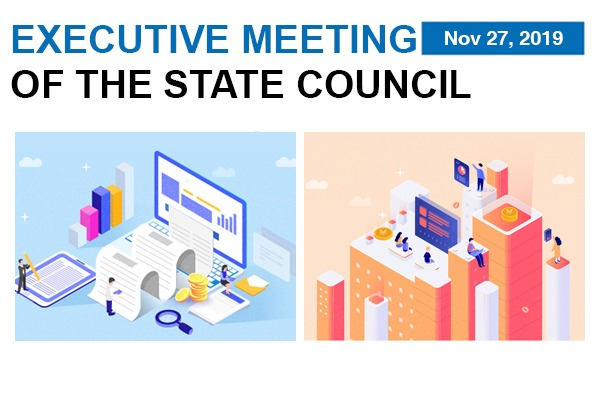 Quick view: State Council executive meeting on Nov 27:null