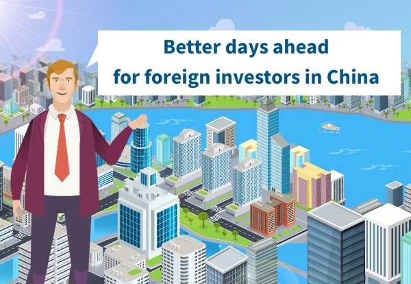 Better days ahead for foreign investors in China:0