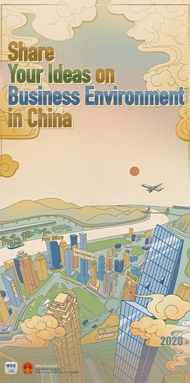 Share your ideas on business environment in China:0