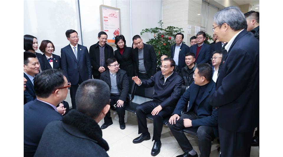 Premier stresses reform, innovation, high-quality development:0