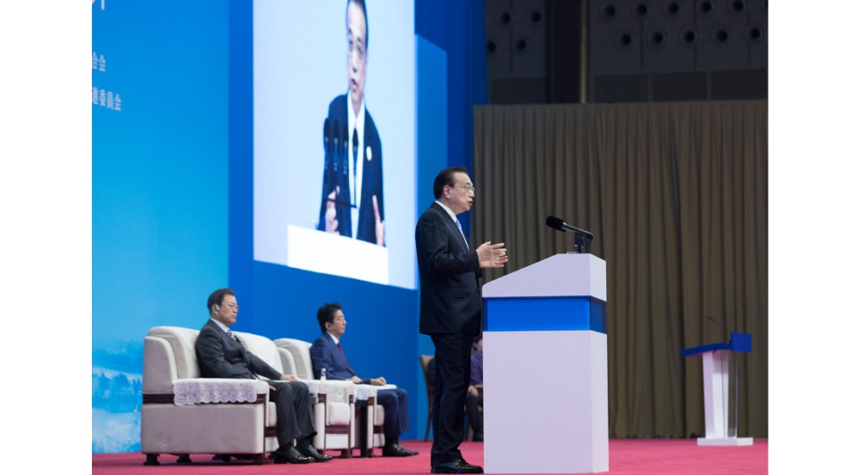 Premier Li attends 7th China-Japan-ROK Business Summit:3