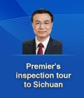 Premier's inspection tour to Sichuan:5