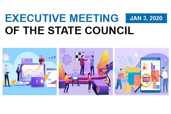 Quick view: State Council executive meeting on Jan 3:null