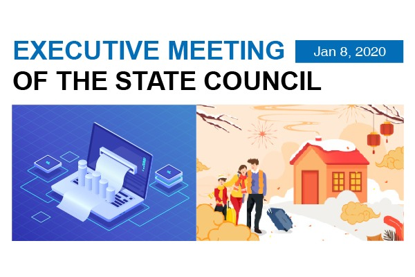 Quick view: State Council executive meeting on Jan 8:null