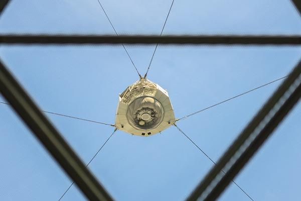 World's largest radio telescope starts formal operation:null
