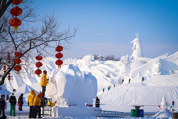 25th Harbin snow sculpture competition held in China's Heilongjiang:null