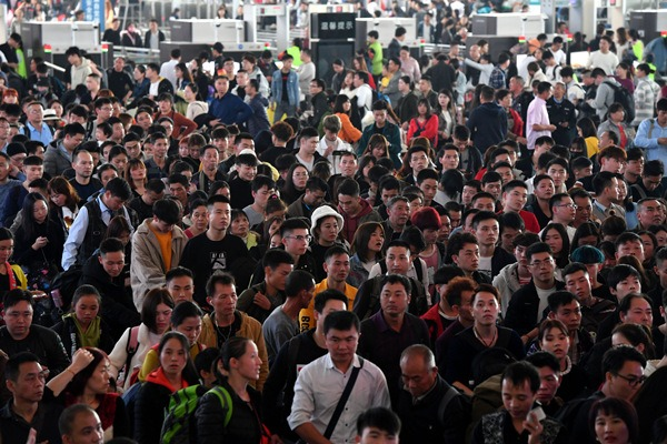 A glimpse of Guangzhou South Railway Station during Spring Festival travel rush:null