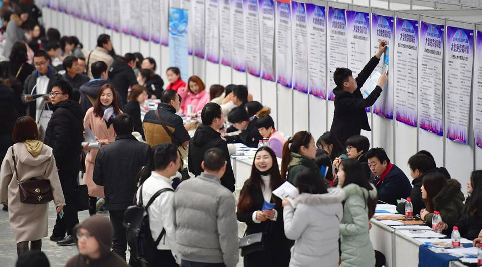 China registers stable employment in 2019:1
