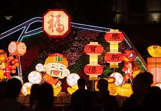 Festive lanterns in Macao:0