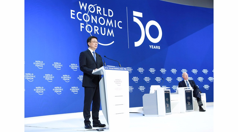 Vice-premier calls for joint efforts to bolster economic globalization:2