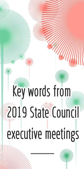 Key words from 2019 State Council executive meetings:0
