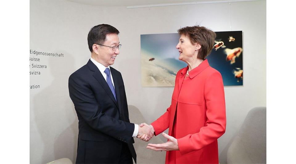 Vice-premier visits Switzerland:2