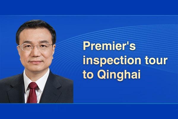 Premier's inspection tour to Qinghai:0