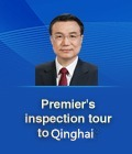 Premier's inspection tour to Qinghai:1