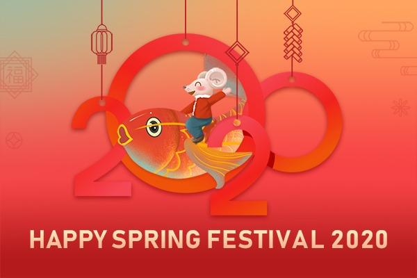 Happy Spring Festival 2020:null