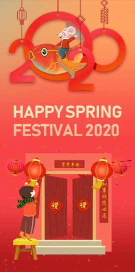 Happy Spring Festival 2020:0