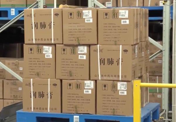 Medical supplies in virus-hit Wuhan race against time:0