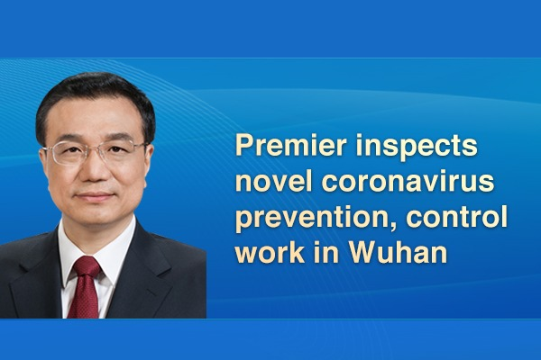 Premier inspects novel coronavirus prevention, control work in Wuhan:0